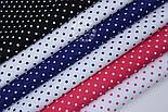 Набор хлопковых тканей 50*50 из 6 штук с горошком 3 мм ( малинового, синего, чёрного и белого цвета), фото 4