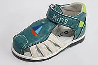 Кожаные сандалии для мальчиков на липучках с закрытым  носком 21,22,23,24,25,26р.