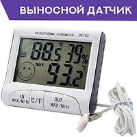 Термометр с гигрометром DC-103 (цифровой термометр)