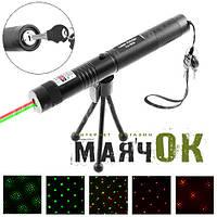 Лазерная указка HJ-308, зеленый + красный, 4 режима