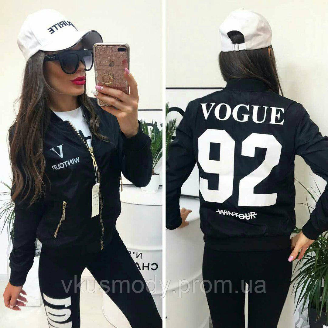 24292443954 Женская стильная летняя куртка ветровка бомбер VOGUE 92 -