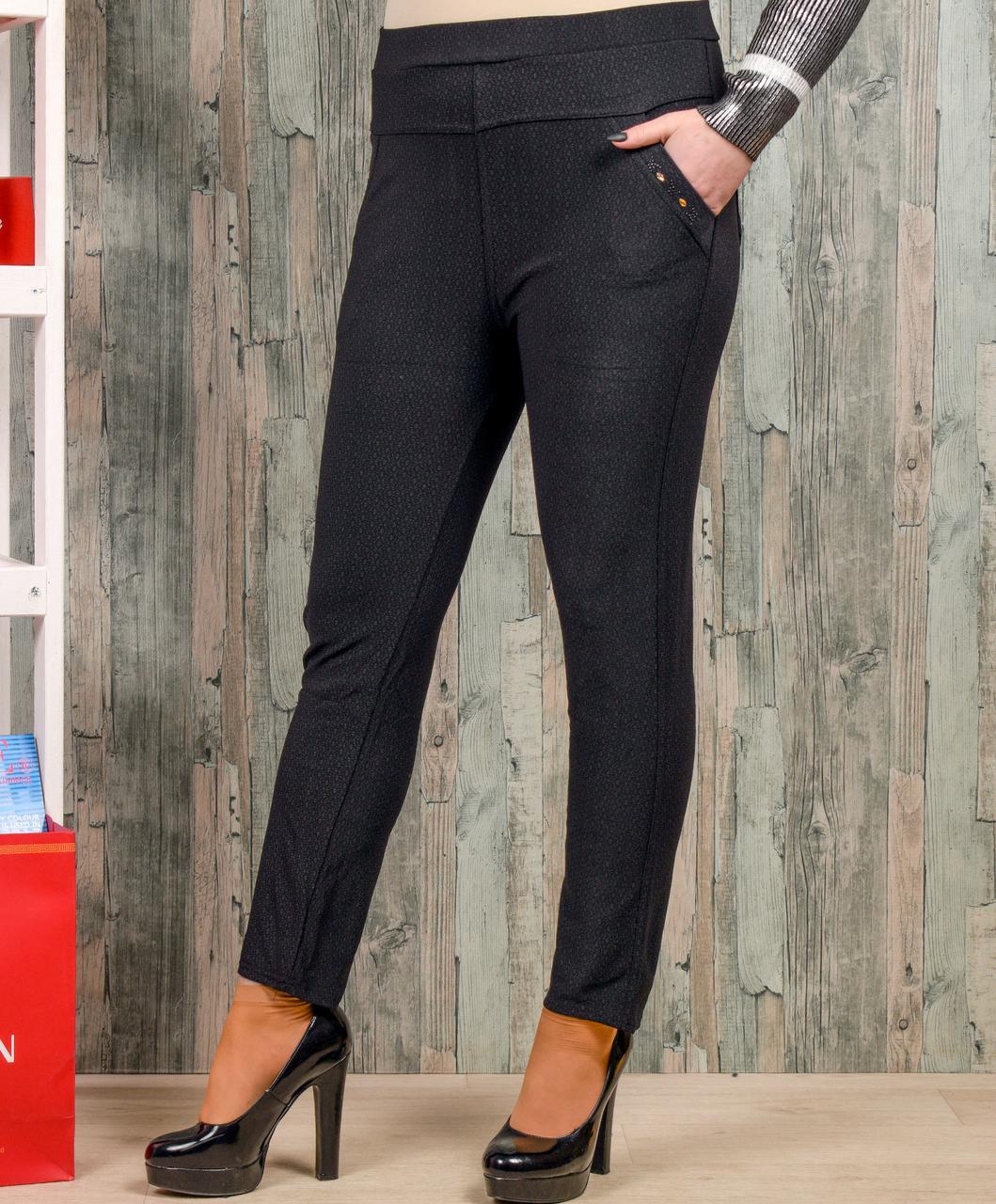 Женские брюки со стразиками на карманах Алия 1211-1 L-2XL. Размер 46-5