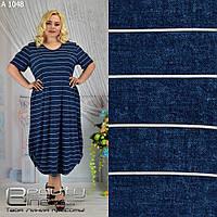 Свободное платье батал в полоску большого размера 54-64
