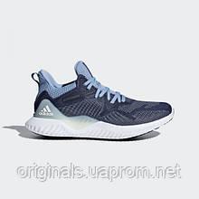 Кроссовки Adidas Alphabounce Beyond W DB0205