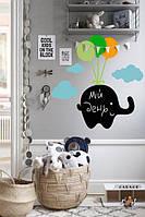 Наклейка школьная доска для рисования мелом Слон в облаках (самоклеющаяся пленка) под мел матовая
