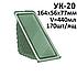 Одноразовая упаковка для сандвичей УК-20 (440 мл), фото 4