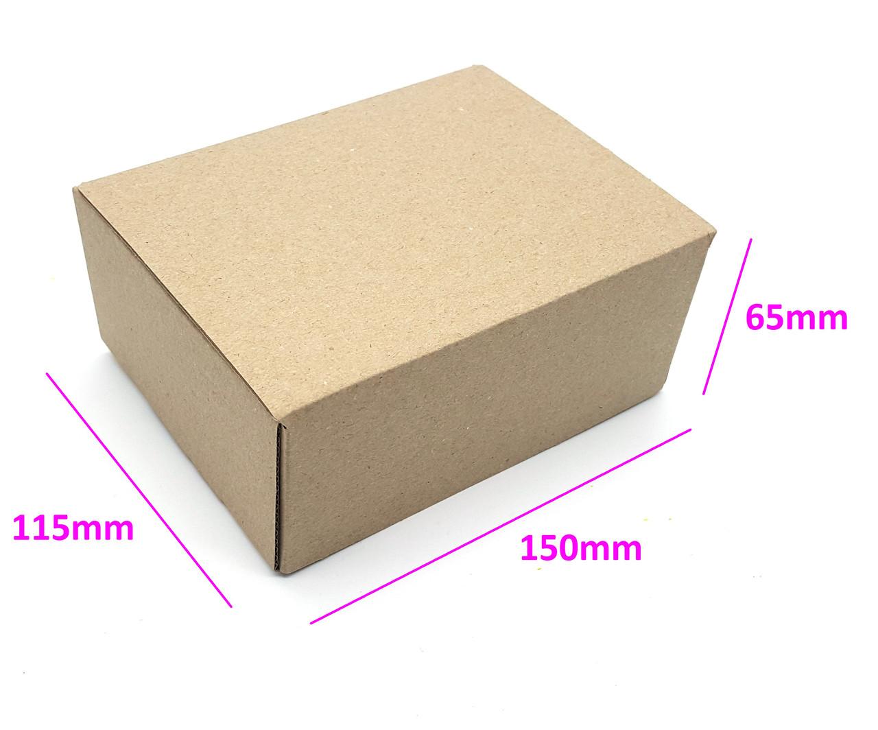 Картонная коробка для отправки посылок