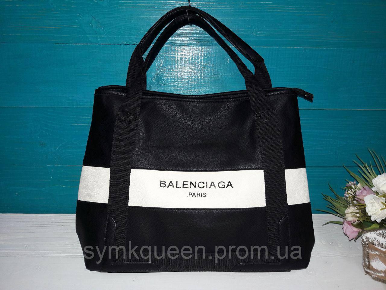 5eefd88d Повседневная сумка Баленсиага (Balenciaga) реплика) для спорта - SymkQueen в  Одессе