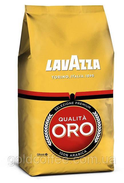 Кава в зернах Lavazza Oro 1 кг