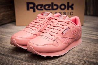 Кроссовки женские Reebok Classic.Розовые, фото 2