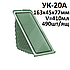 Одноразовая упаковка для сандвичей УК-20А (410 мл), фото 3