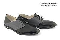 Туфли мужские оптом.