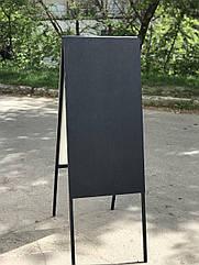 Штендер двусторонний меловой (100*50см)