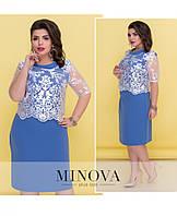0827918641d Платье по фигуре с кружевной накидкой и короткими рукавами (размеры 50-56)
