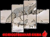 "Модульная картина ""Сафари сепия"" 166*114см"