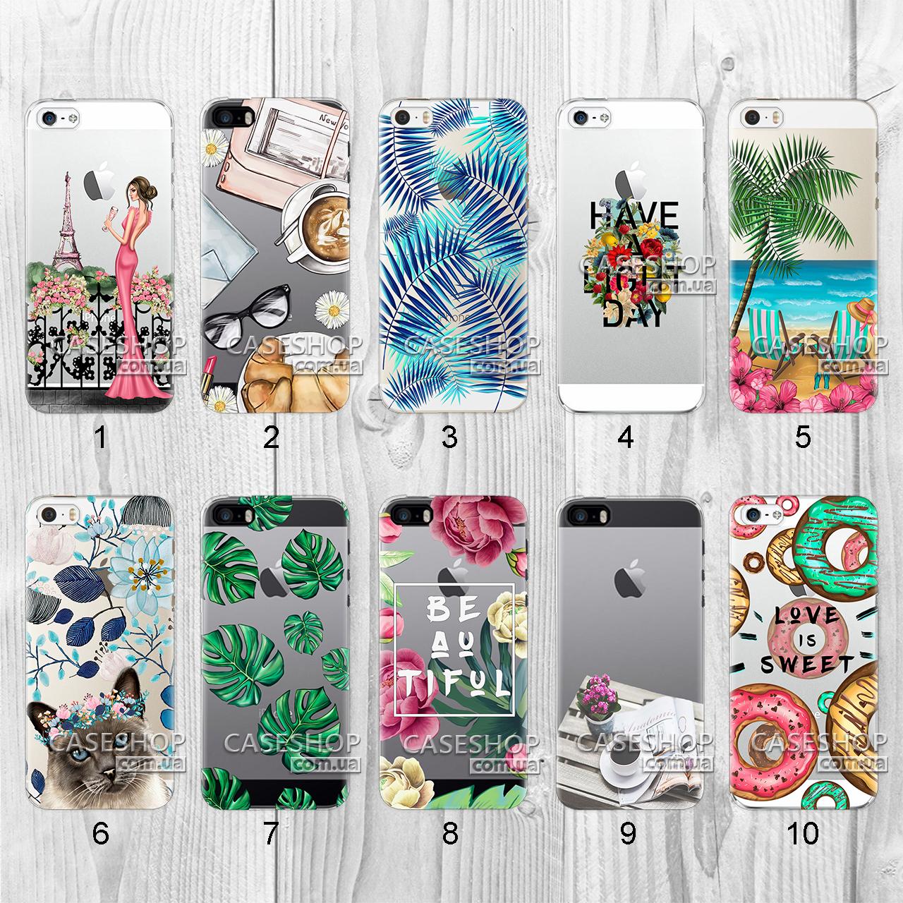 Чехол oneLounge Apple Case для iPhone 5/5S/SE (Лучшая копия) - Купить   1280x1280