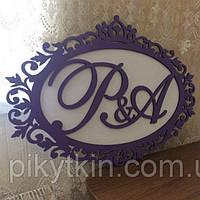 Монограма Р&А, свадебный герб, монограмма, вензель,