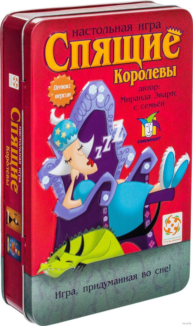 Настольная игра Спящие королевы Делюкс