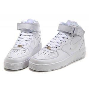 Кроссовки Nike Air Force женские.Белые