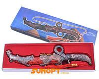 Кинжал сувенирный Дракон №HK-821