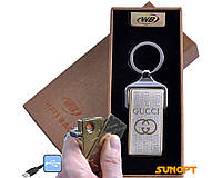 Зажигалка-брелок Gucci (USB, Спираль накаливания) №4824-2
