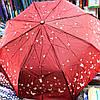 """Зонт шикарный. В ненастную погоду  """"Богатая фантазия"""".  С системой антиветер. Хамелеон"""