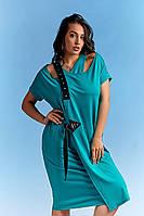 Трикотажное женское летнее платье-трансформер. 3 цвета. Размеры : 48-50,52,54,56,58,60,62.