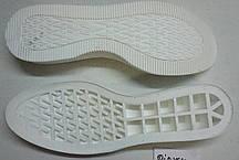 Подошва для обуви Фиджи белая р,36-41, фото 2