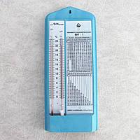 Гигрометр ВИТ-1 0-25, фото 1