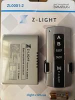 Пульт дистанционный 2 позиции Z-Light