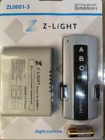Пульт дистанционного управления 3 канала Z-Light