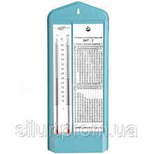 Гигрометр ВИТ-2 15-40