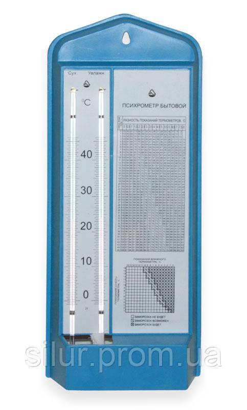 Психрометр бытовой ПБУ 0-45