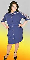 Платье для  полных  новинка Элиза размеров от 52 до 60
