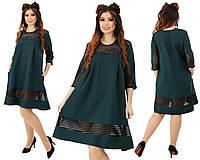 """Платье больших размеров """" Органза """" Dress Code, фото 1"""