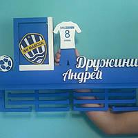 Медальница, вешалка для медалей, медальниця, вешалка для медалей футбол Одесса