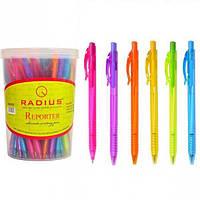 """Ручка """"Reporter"""" RADIUS корпус 6 цветов 50 штук, cиняя"""