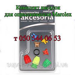 Ремкомплект форсунок для опрыскивателя Marolex (5; 7 форсунок)