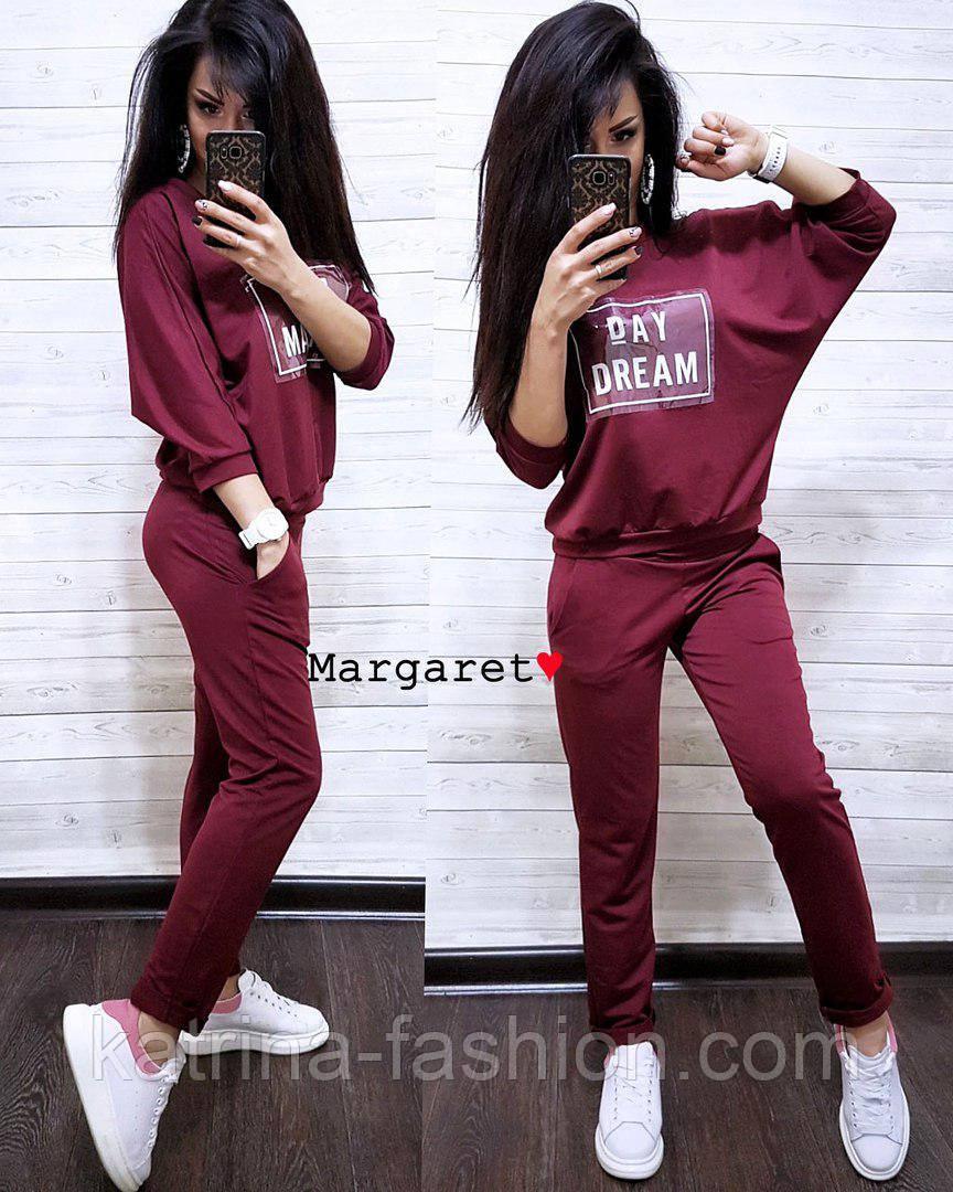Женский модный костюм: свитшот и штаны (2 цвета)