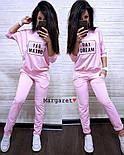 Женский модный костюм: свитшот и штаны (2 цвета), фото 2