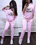 Женский модный костюм: свитшот и штаны (2 цвета), фото 3