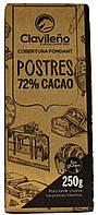 """Шоколад черный """"Clavileno"""" Десертный (72% Какао) 250г."""