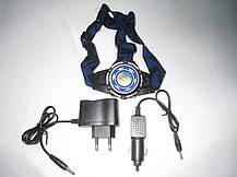 Налобный фонарь BAILONG BL-6816 ( фонарик на лоб ), фото 2