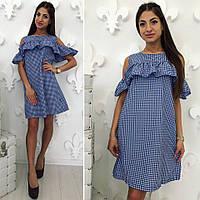 Женское стильное платье с открытыми плечами
