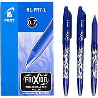 """Ручка """"пишет-стирает"""" BL-FR 0,7мм cиняя"""