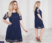 Платье S-6211