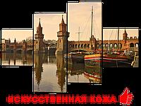 """Модульная картина """"Причал у моста"""" 166 * 114см"""