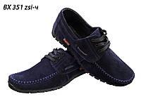 Мокасины мужские натуральная замша на шнуровке  синие  (351ч), фото 1