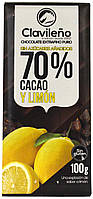 """Шоколад черный """"Clavileno"""" с Лимоном (70% Какао) 100г."""