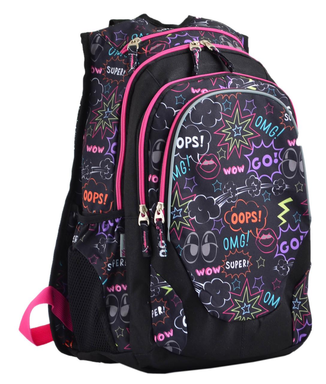 Рюкзак молодежный Т-27 OMG, 46*37*20